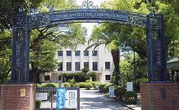 大阪女学院中学校第1回中学校オープンキャンパス予約