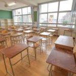 教員不足広島県でもニュースで授業を受けられない事態にと|小中学校で欠員続出