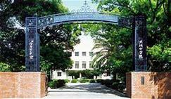 大阪女学院中学校第1回中学校オープンキャンパス参加証