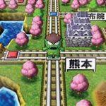 桃太郎電鉄は算数と地理の勉強に役立ちます|中学受験生の母の本音の日記5月5日
