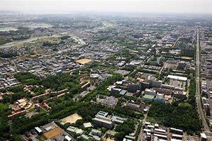 大学無償化政策