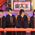 東大王2時間SP6月24日放送の内容に結果|難問オセロは漢字の勉強に凄く良いです
