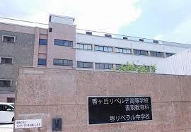 堺リベラル中学校第2回オープンキャンパス