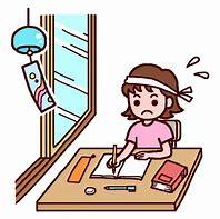 中学受験生夏休み第一志望校合格判定D