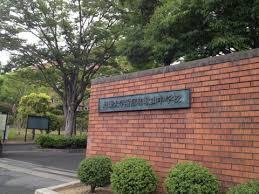 近畿大学附属和歌山高等学校・中学校 オープンキャンパス