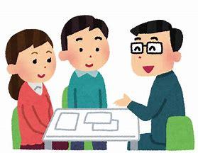 小学3年生保護者懇談会