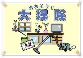 子供部屋掃除お宝ゲット