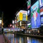 大阪が世界で3番目に住みやすい町と評価される理由は?|外国では高評価