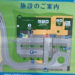 大阪南部道の駅巡りスタンプラリーみさき夢灯台|英検の帰り道に寄ってみました