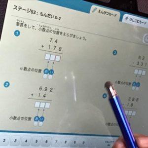中学受験小学3年生算数計算力