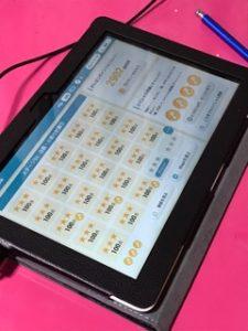 小学生算数タブレット学習効果