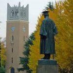 現在の大学受験にかかる費用はいくらくらい?|国公立と私立の違いは?