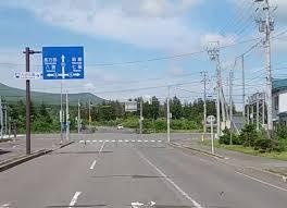 北海道小樽市あおり運転送検