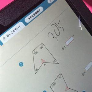 受験で戦える問題用紙作りもタブレット学習効果的