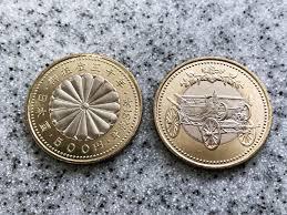 天皇陛下御在位30年記念貨幣500円玉