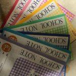 能開センター4年生クラスで使用するノートの準備|中学受験生の母の本音の日記1月30日