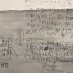 チコちゃんに叱られる2月16日の内容と感想|中学受験生の2月16日