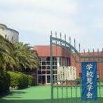 智辯和歌山中学校学校見学会に参加|次女の志望校の1校