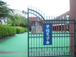 智辯和歌山中学校学校見学会