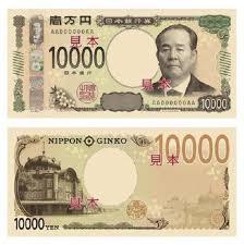 新紙幣肖像画どのような偉人