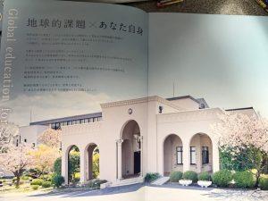 香里ヌヴェール学院中学校2019年度入試イベント