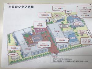 羽衣学園中学校オープンキャンパス感想