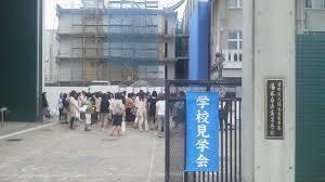 清風南海中学校2020年度学校説明会入試説明会オープンスクール