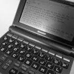 コッコちゃんとデジタル化|私立中学生の1月6日
