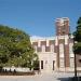 京都大学理系より国公立大医学部の人気が高い近年の傾向|京都大学合格実績高校にも異変が?